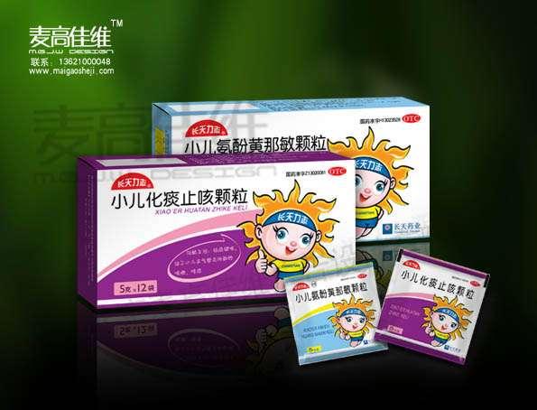 儿童药品包装