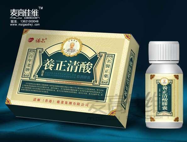 平面设计 药品策划 医药包装 著名专业设计 药盒设计 北京设计公司