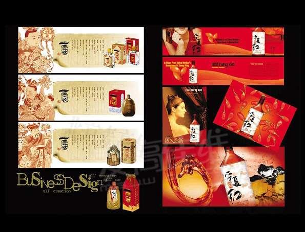 【麦高设计】包装设计 vi设计 药品包装设计 食品包装设计 平面设计