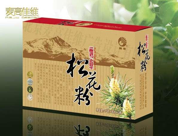 食品包装设计 平面设计 药品策划 医药包装 著名专业设计 药盒设计