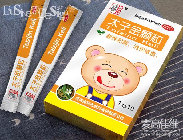 儿童药品包装设计